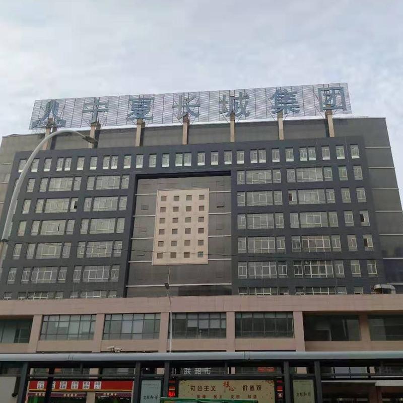 屋顶广告安全检验检测